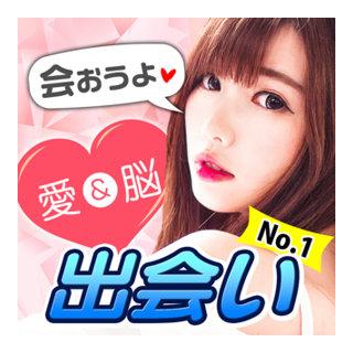 愛&脳(i know)アプリのアイコン