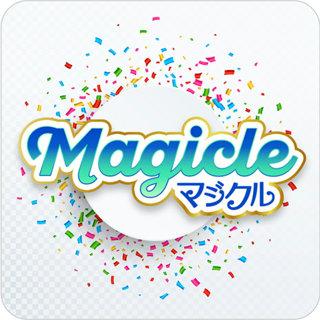 マジクルアプリのアイコン