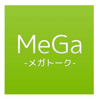 メガトークアプリのアイコン画像