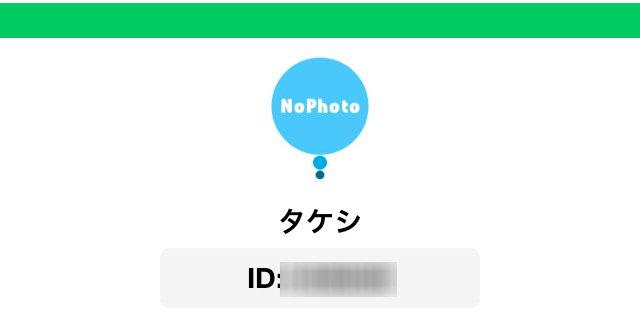 セルフィーチャットアプリのプロフィール登録