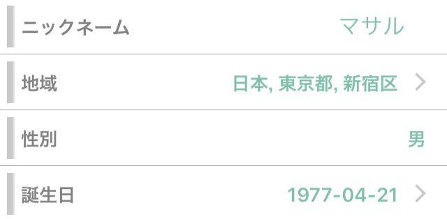 ソクナイアプリのプロフィール登録