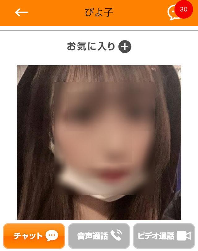 45通チャットアプリのぴよ子