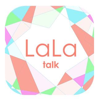 ララトーク(LaLa talk)のアイコン