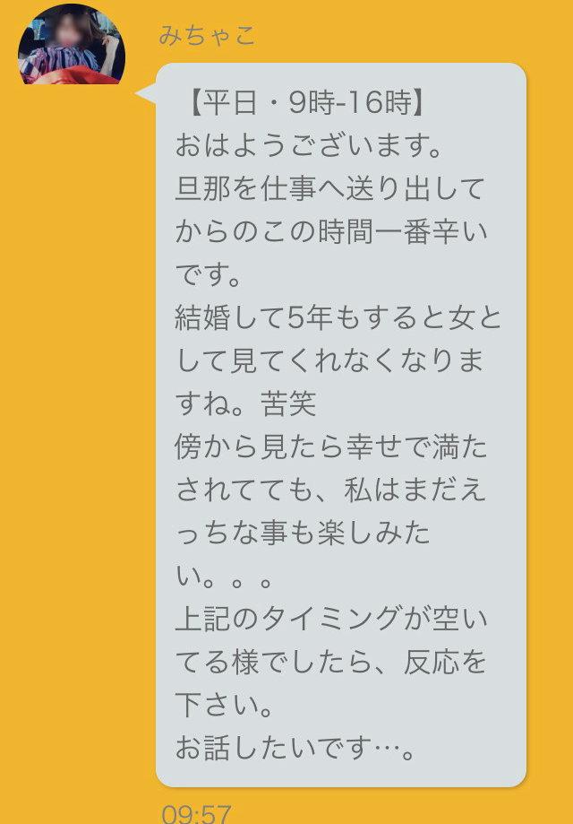 にゃんこトークアプリのみちゃこ2
