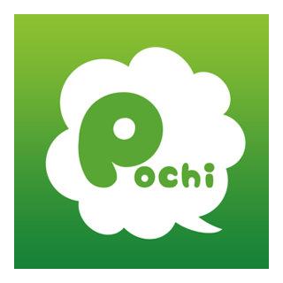 POCHI(ポチ)アプリのアイコン