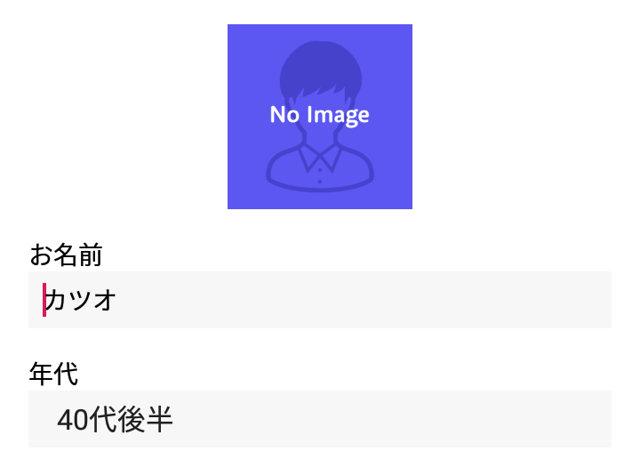 Nice!meet Uアプリのプロフィール