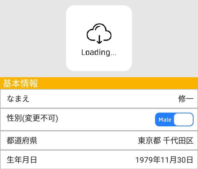 TALT(タルト)アプリのプロフィール