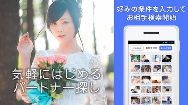 aemas(アエマス)アプリのTOP