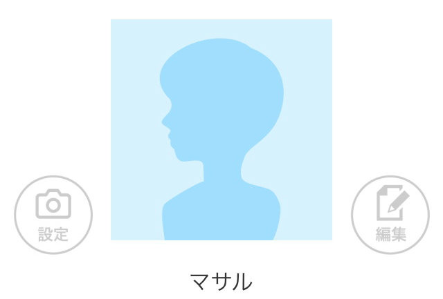 アナフレアプリのプロフィール登録