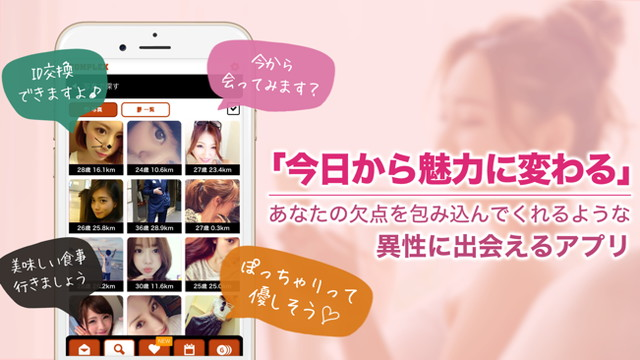 COMPLEX-Love【コンプレックス-ラブ】TOP