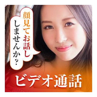 華恋アプリのアイコン
