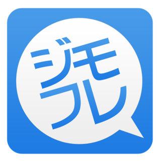 ジモフレアプリのアイコン画像