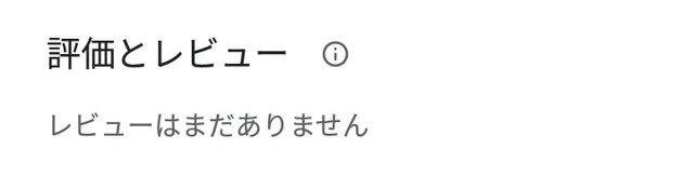 ラブシャッフルアプリの口コミ評判