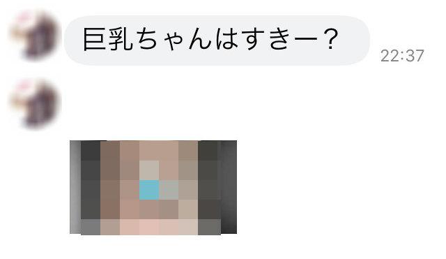 Again(アゲイン)アプリのはる2