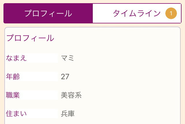 TSUBAKIアプリのマミ
