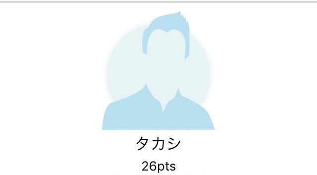 電Tubeアプリのプロフィール