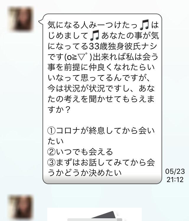 婚活+(プラス)アプリのゆかり2
