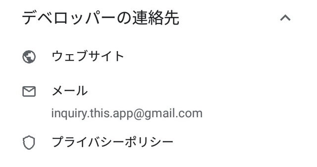LEMON(レモン)のアプリ運営情報