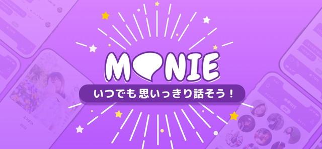 MONIE(モニー)のTOP