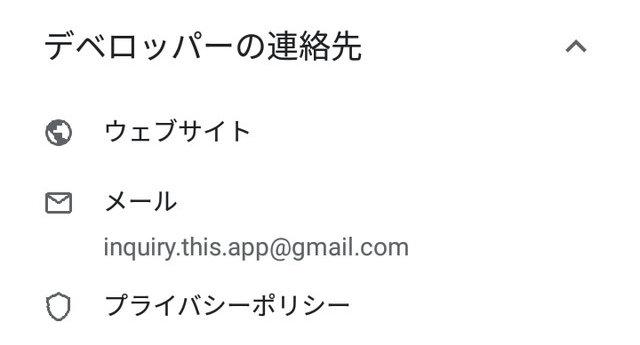 MONIE(モニー)アプリの運営情報