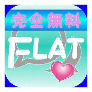FLAT(ふらっと)アプリのアイコン
