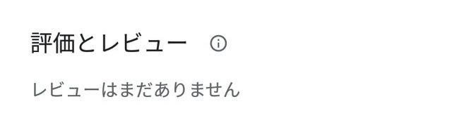 2ショットチャットのアプリ口コミ・評判