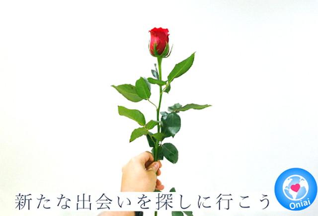 OniaiのアプリTOP
